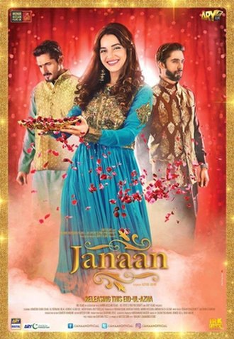 Janaan - Theatrical release poster