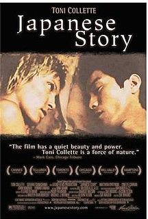 <i>Japanese Story</i> 2003 Australian film