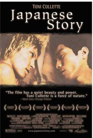 Japanese Story - Theatrical release poster