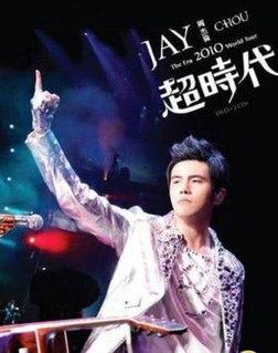 <i>The Era 2010 World Tour</i> 2011 live album by Jay Chou