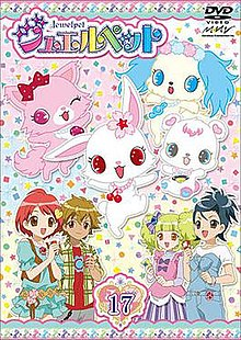 Jewelpet TV Series