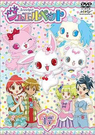 Jewelpet (anime) - Cover of the last DVD volume of the first series, showing the main characters of the Rinko Arc
