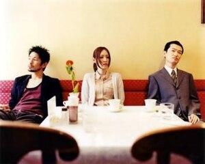 A Stranger of Mine - Yusuke Kanda (Sō Yamanaka), Maki Kuwata (Reika Kirishima) and Takeshi Miyata (Yasuhi Nakamura) (l-r)