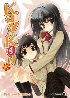 Kanokon vol1 full.jpg