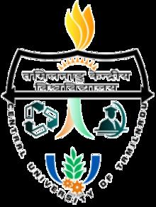 Central University of Tamil Nadu - Wikipedia
