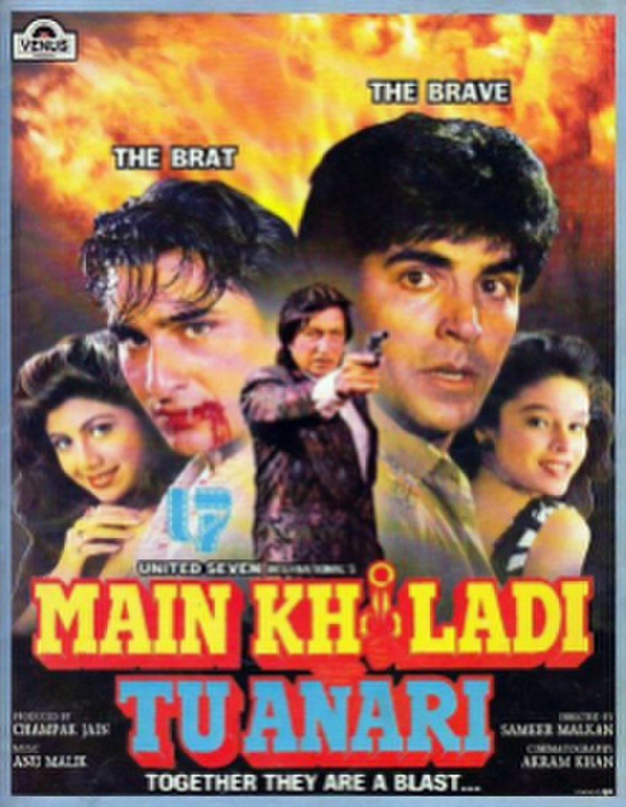 Main Khiladi Tu Anari
