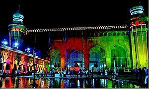 Abdullah Quraishi Al-Azhari - Makkah Masjid decorated on the ceremony of Maulana's 50 Years of Service to Islam
