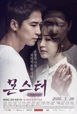 Monster (2016 TV series) - Promotional poster
