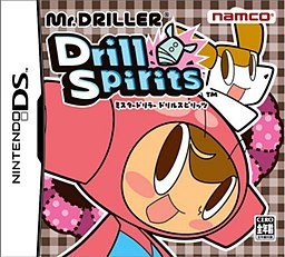 European Mr. Driller Drill Spirits box art