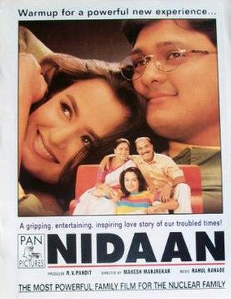 Nidaan - Image: Nidaan
