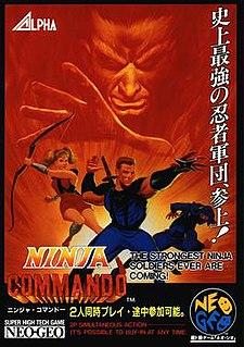 <i>Ninja Commando</i> 1992 video game