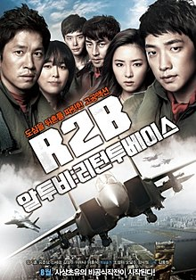 220px-R2B_Return_to_Base-poster.jpg
