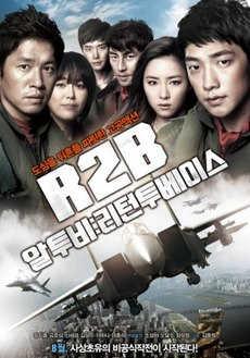 R2B Return to Base-poster.jpg