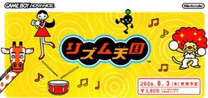 Rhythm Tengoku - Promotional art