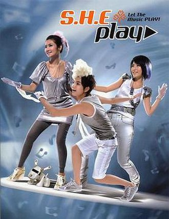 Play (S.H.E album) - Image: SHE CD10A
