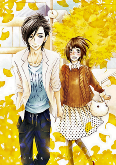 Say I Love You Blu Ray Cover
