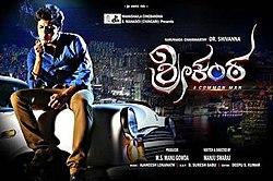 Srikanta (film) - WikiVisually