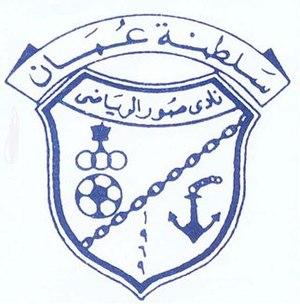 Sur SC - Logo