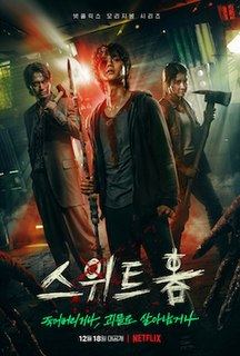 <i>Sweet Home</i> (TV series) 2020 South Korean television series