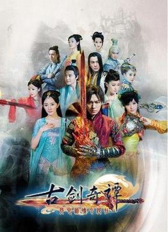 Swords of Legends - Swords of Legends poster