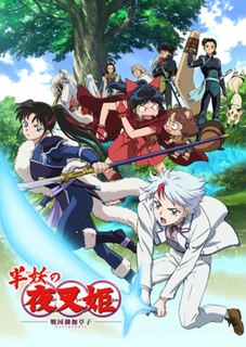 <i>Yashahime: Princess Half-Demon</i> 2020 Japanese anime television series