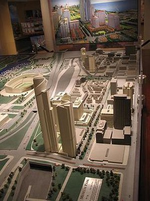 The Grant - Image: 20070122 Central Station Model from Museum Park Sales Center