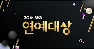 2020 SBS Entertainment Awards List of South Korean SBS Entertainment Awards