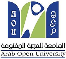 Arab Open University Logo.jpg Open Source Wikipedia The Free Encyclopedia