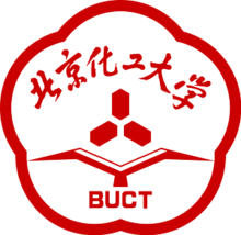 Beijing University of Chemical Technology logo.png
