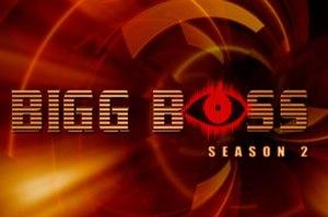 Bigg Boss 2 - Image: Bigg boss 2