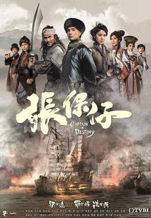 Captain of Destiny - Captain of Destiny official poster