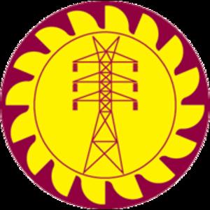Ceylon Electricity Board - Image: Ceylon Electricity Board