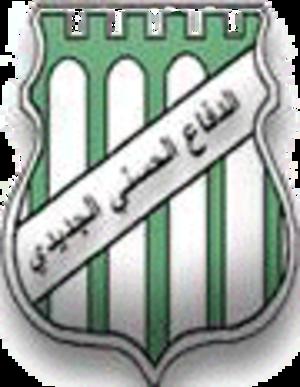 Difaâ Hassani El Jadidi - Image: Difaa J