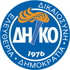 Democratic Party (Cyprus) - Image: Dimokratikó Kómma (logo)