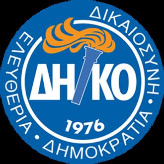 Democratic Party (Cyprus) - Image: Dimokratikó Kómma (logo)