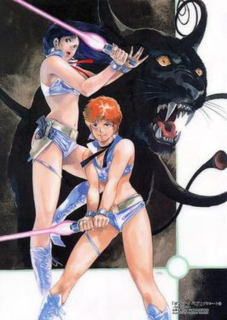 Dirty Pair - Cover of the novel showing the two protagonists