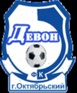 FC Devon Oktyabrsky - Image: FC Devon Oktyabrsky logo