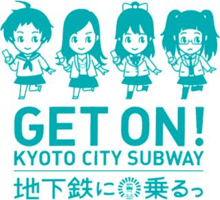 Get on! Kyoto City Subway