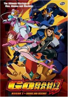 <i>Godannar</i> Anime series