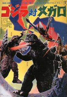 <i>Godzilla vs. Megalon</i> 1973 film by Jun Fukuda