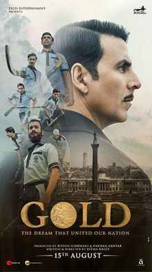 The poster features Akshay Kumar and his team mates in hockey uniform. The title appears at bottom (gold).