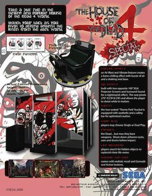 The House of the Dead 4 - The House of the Dead 4 Special flyer, showing the theater unit and the seat