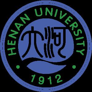 Henan University - Image: Henan U