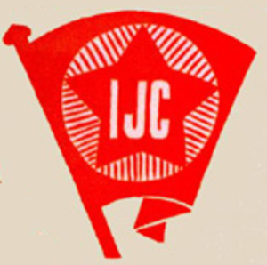 Young Communist International - YCI symbol, French-Portuguese-Spanish version