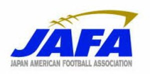 Japan American Football Association - Image: Jafl