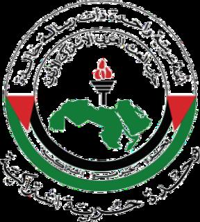 Jordanian Arab Socialist Baath Party
