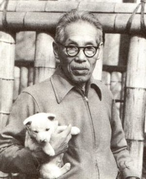 Kawabata Ryūshi - Kawabata Ryūshi