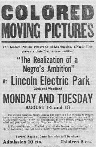 African Americans in Omaha, Nebraska - Poster: The Realization of a Negro's Ambition (1916)