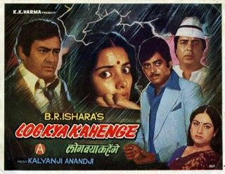 <i>Log Kya Kahenge</i> (film) 1982 film by B. R. Ishara