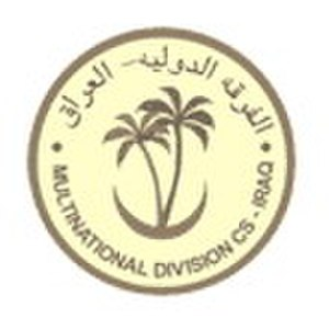 Multinational Division Central-South - Image: Logo MND CS